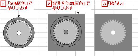 20110208_04.jpg