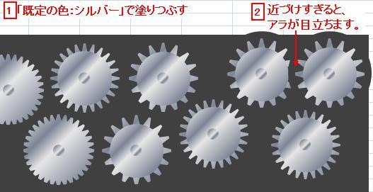 20110208_07.jpg