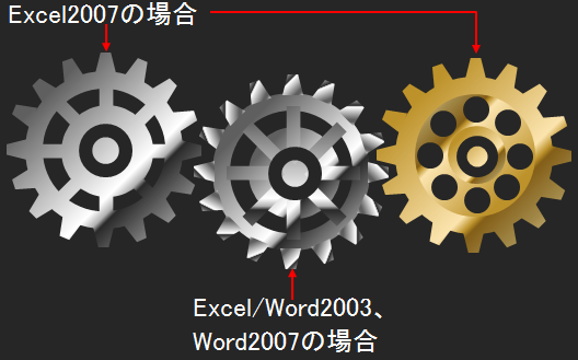 20110208_11.png