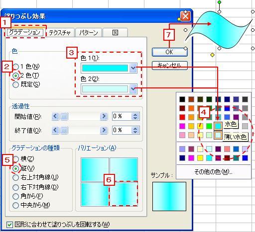 20110210_04.jpg