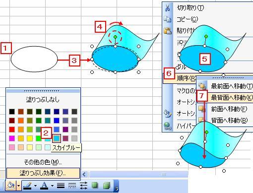 20110210_05.jpg