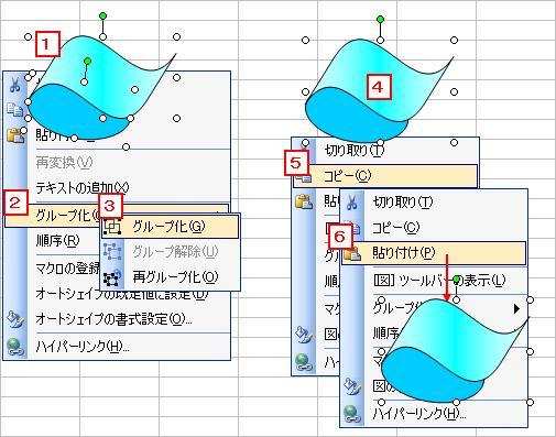 20110210_06.jpg