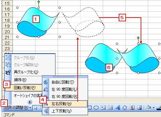 20110210_07.jpg