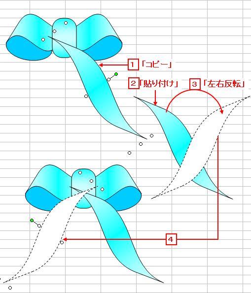 20110210_12.jpg