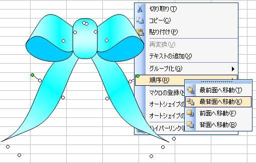 20110210_13.jpg