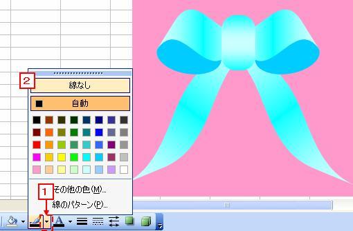 20110210_14.jpg