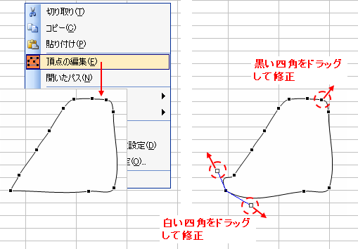 20110305_03.png