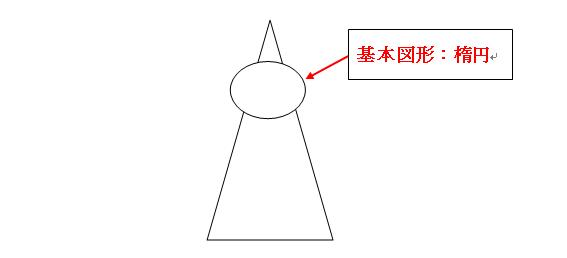 makigai003.jpg