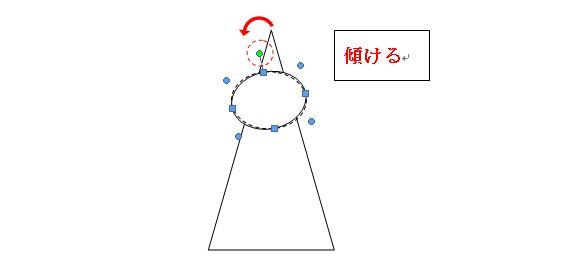 makigai004.jpg