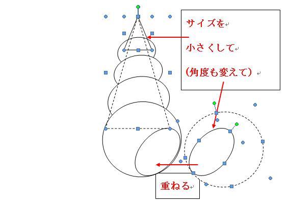 makigai008.jpg