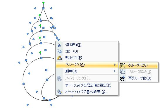 makigai009.jpg