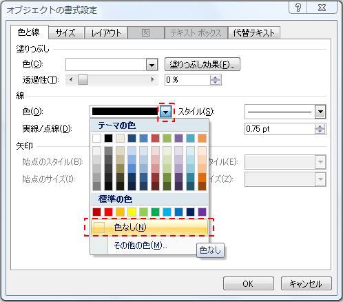 makigai012.jpg