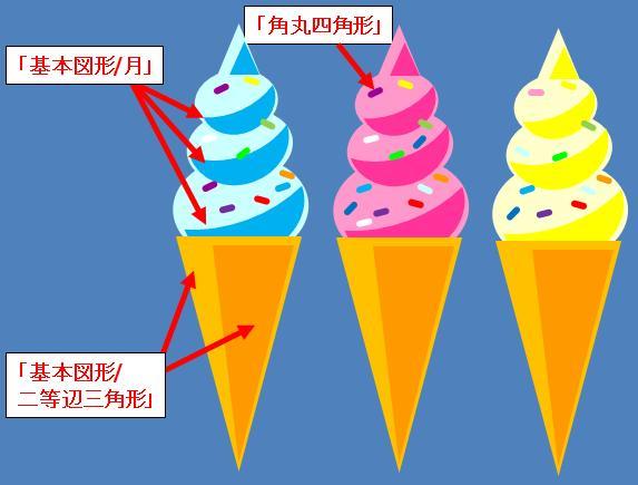 makigai014.jpg