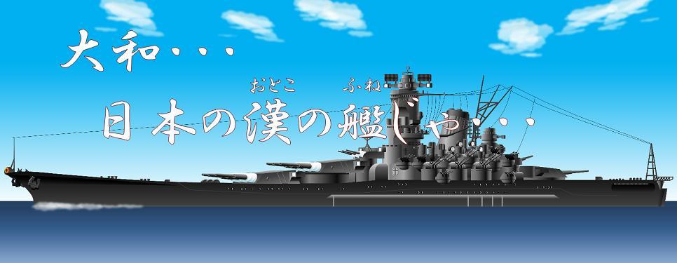 yama1216_fc2_60p.jpg