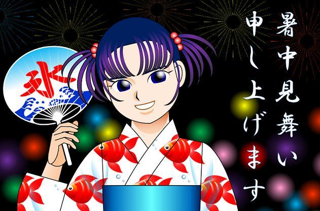 yukatagirl04.jpg