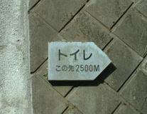 20050705212729.jpg
