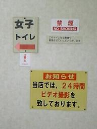 20050714011953.jpg