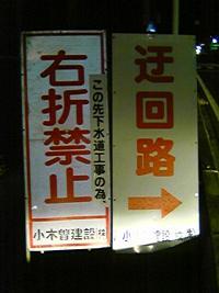 20050720000341.jpg
