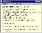 20050907235223.jpg