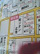 20051206012812.jpg