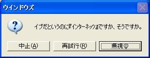 20051208234703.jpg