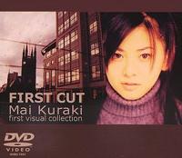 first_cut.jpg