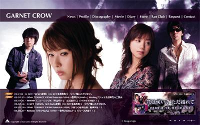 garnet_toppage.jpg
