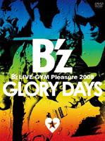 glorydays_20090822233241.jpg