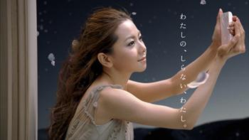 mai_kose.jpg