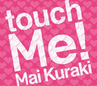 touch_Me_limited.jpg