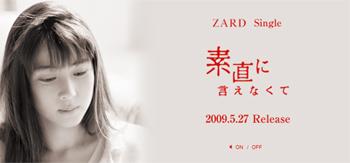 wezard_top_sunao.jpg