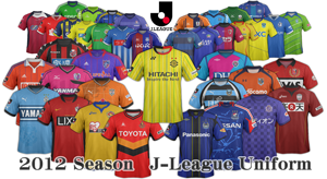 2012_2d-uniform_ads
