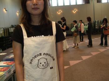 蜷鯉シ廟convert_20090907144152
