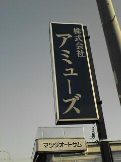 20051108153305