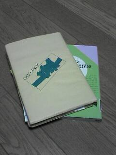 20051109214824