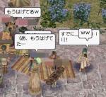 ousamaya12.jpg