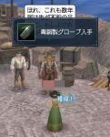 seidou_gu1.jpg
