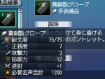 seidou_gu2.jpg