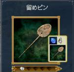 seikounakakou1.jpg