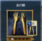 seikounakinnzai13.jpg