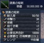 yu_takara2.jpg