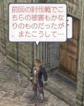 yuureise2-1.jpg