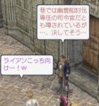 yuureise2-4.jpg