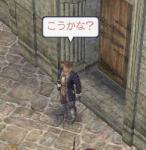 yuureise2-5.jpg