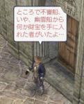 yuureise2-6.jpg