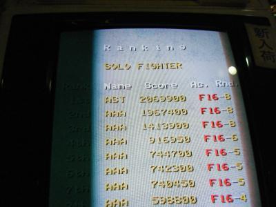 2010_0719everything0020_convert_20100830221650.jpg