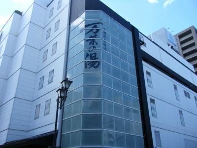 sizawa1.jpg