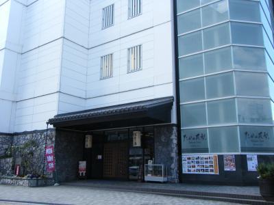 sizawa2.jpg