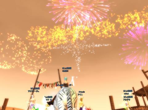 領土獲得祝い花火