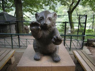 小熊ちゃんpブジェ